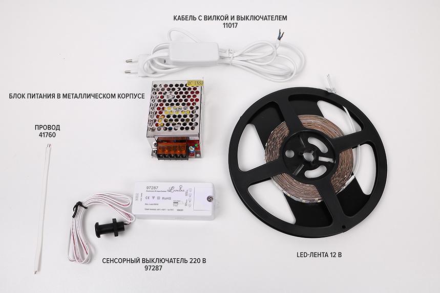 a3f4c272159f Подключение сенсорных выключателей 220В